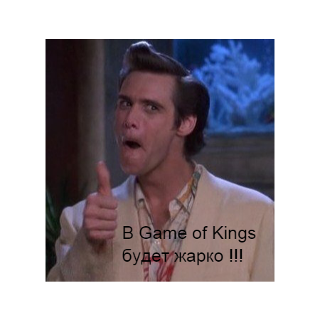 Мем 5