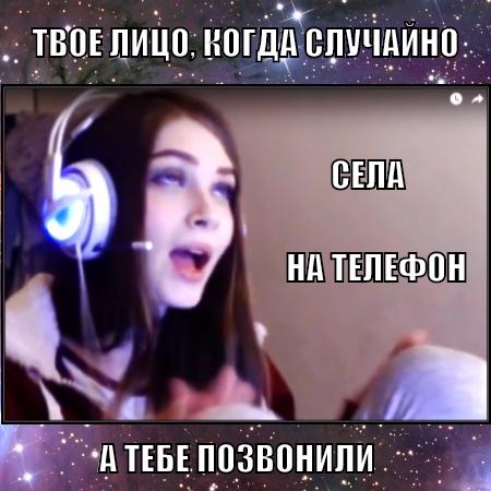 Шкура