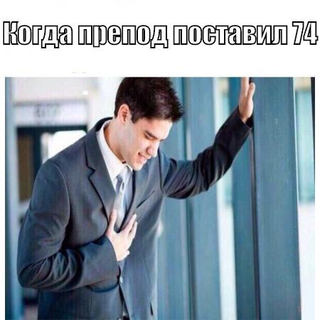 ОЦЕНКА